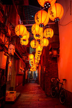 Yebisu Lamps