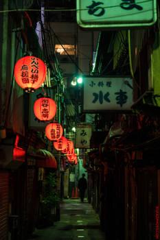 In the Darktokyo japan streetphotography street ph