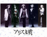 Alice Nine-White Prayer