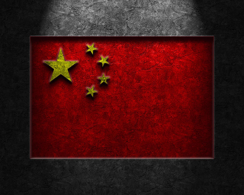 Chinese Flag Stone Texture by thelearningcurve-da
