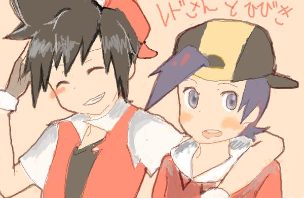 Pokemon Straight Shota
