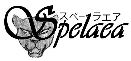 Spelaea Logo by Phanthera-Spelaea