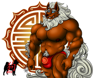 Chinese New Year 2018 by Shadowmark-Wolf