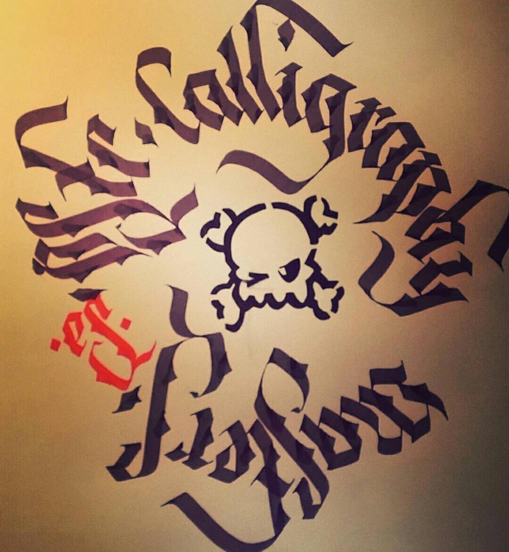 Calligraphy masters by pstc krispstc on deviantart