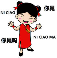 Chinese say hi in fused Chinese and Italian by Kottylingual