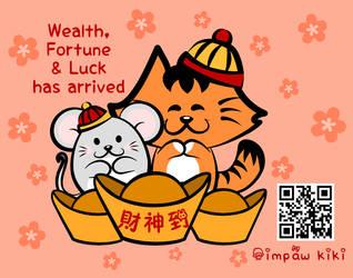KikiMoji Happy Chinese New Year 2020
