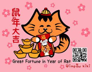 KikiMoji Happy Chinese New Year today 2020