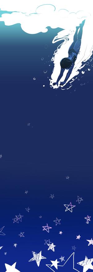 Sea and Stars