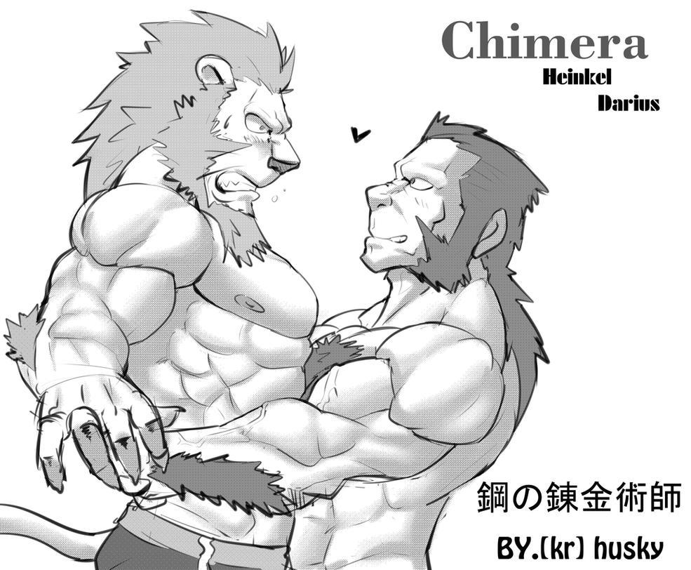 Chimera love~ heinkel Darius by koreanhusky on DeviantArt