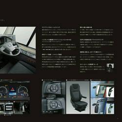 Mitsubishi Fuso Aero Ace/Aero Queen brochure