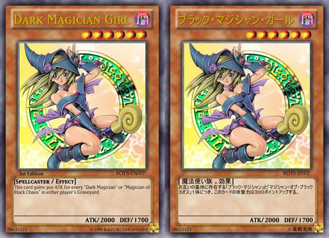 dark magician by batmed on deviantart
