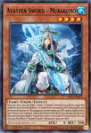 Avatern Sword - Murakumo