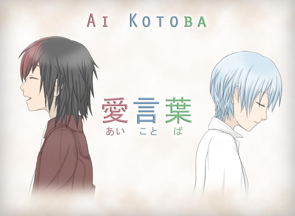 Hiroki - Ai Kotoba by Pikangie