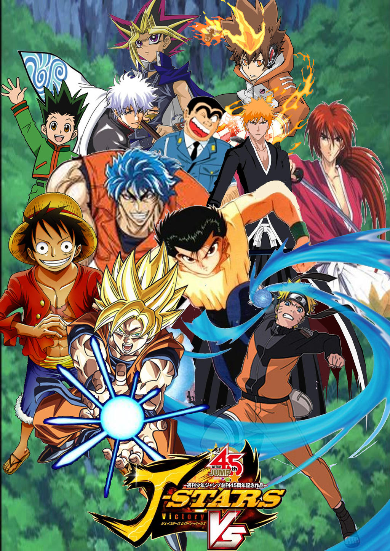 Gx Game Anime Manga Movie Music Toys Portal J Stars Ps4 Victory Vs Cross Over Fighting Bandai Namco Games Playstation