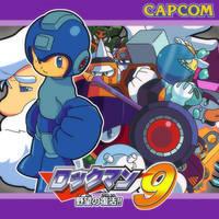 Rockman 9:Yabo no Fukkatsu