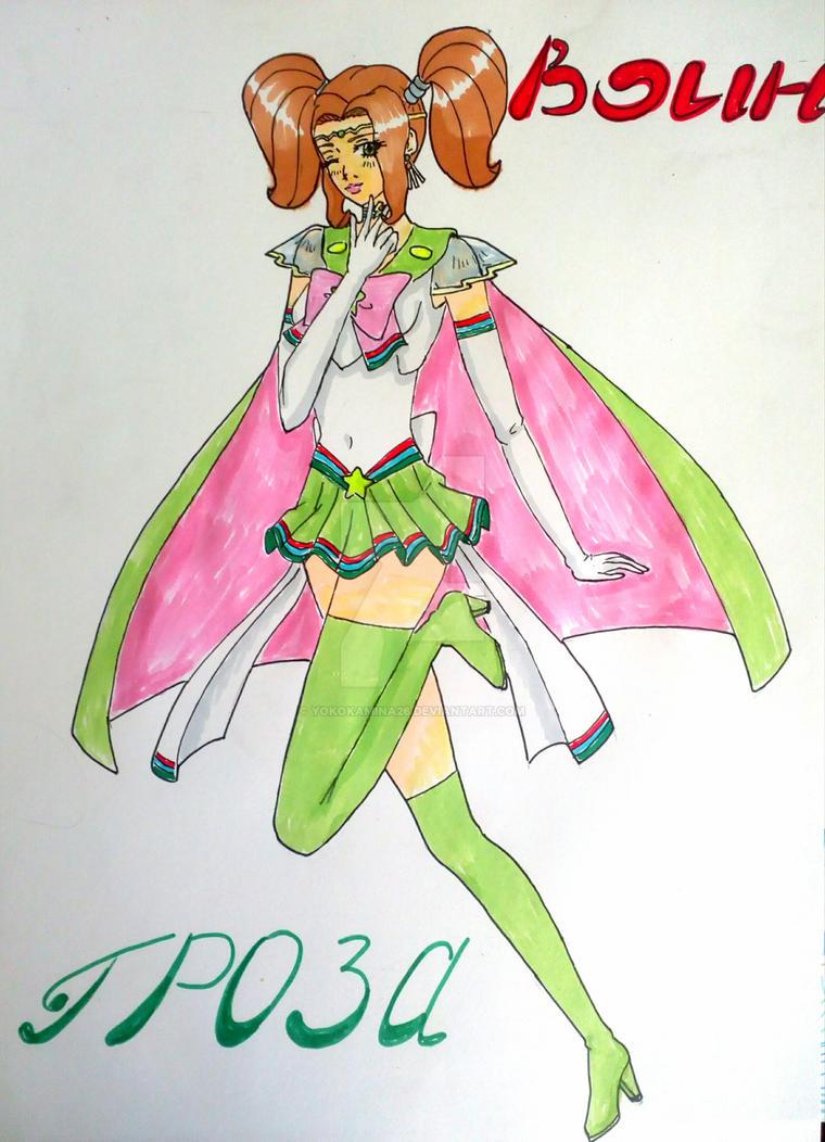 Sailor Storm by YokoKamina26