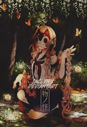 DEVIANTART ID (1) by JaclynnMR