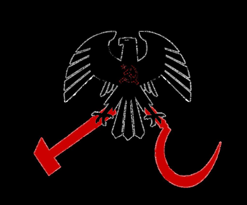 The communist symbol biocorpaavc Gallery