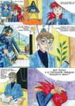 Sailormoon dojinshi c01 p06