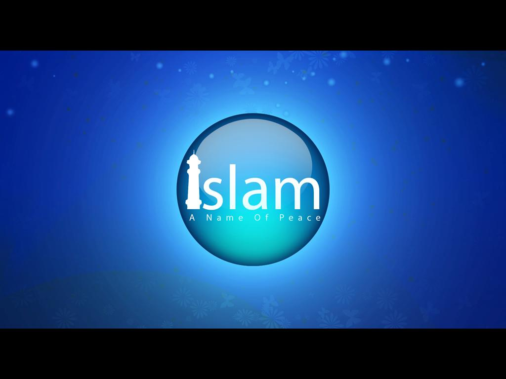 Islam in a bubble Wallpaper