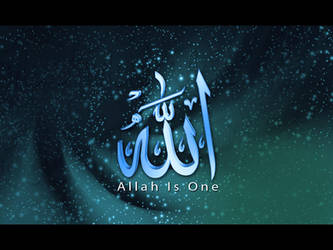 Allah Is One by maniPakistani