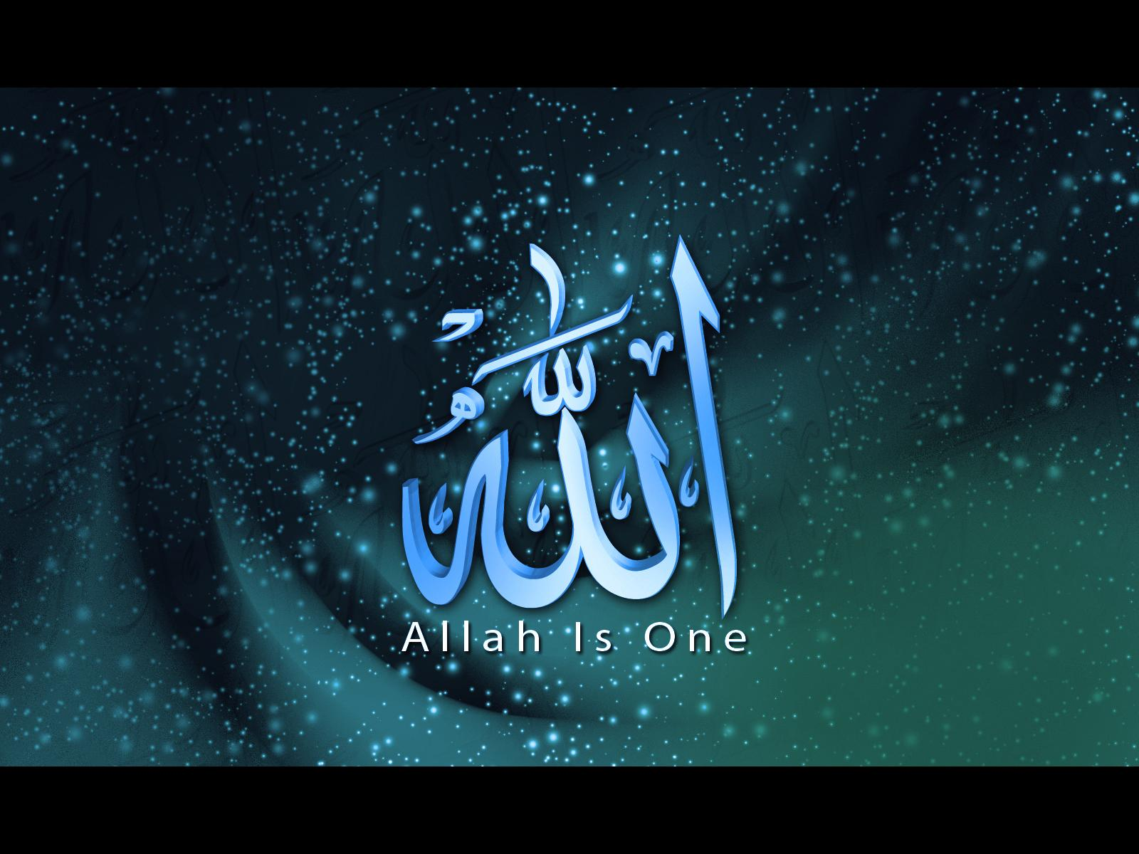 wallpapers te medha per allah Allah_Is_One_by_maniPakistani