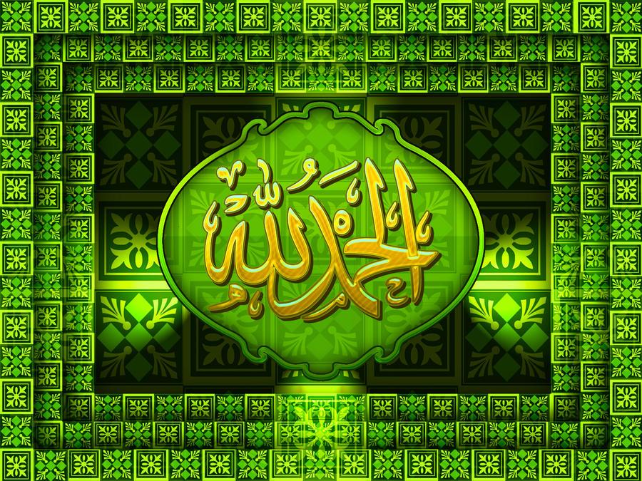alhamdulillah by manipakistani d4uj680 - Islamic Comp December 2013