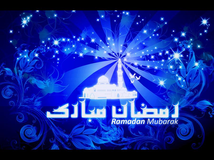 Ramadan Kareem Wallpapers 2017 Ramadan Mubarak 2018 Ramadan Kareem