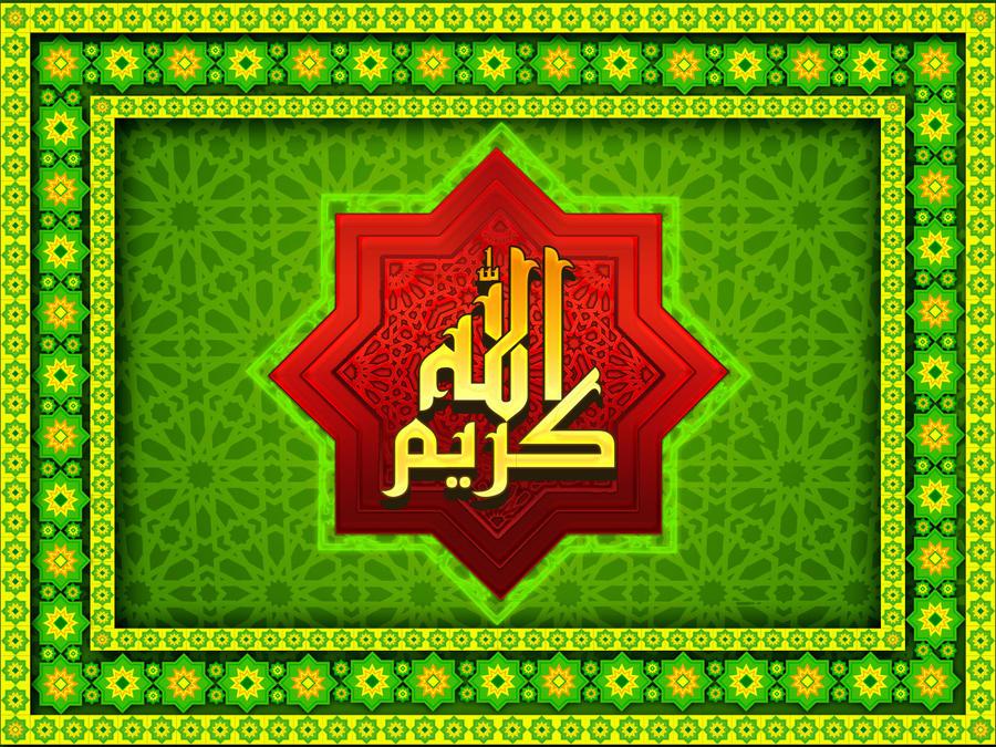 Allah Kareem by maniPakistani