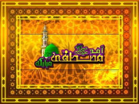 Aamad-e-Mustafa (P.B.U.H)