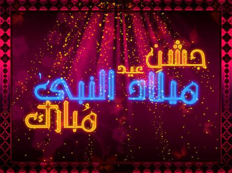 Jashan-e-Eid Milad Un Nabi 04