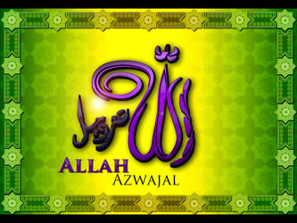 Allah Azwajal by maniPakistani