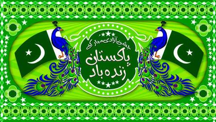 Jash-e-Azadi Mubarak by maniPakistani