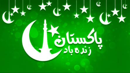Azadi by maniPakistani