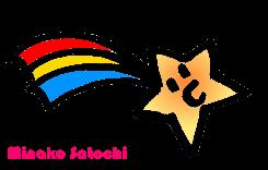 Rainbow Star by Minako001