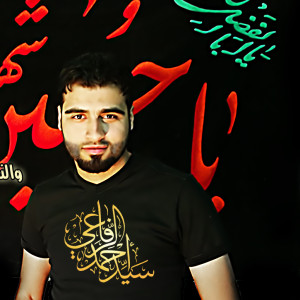 Ahmed-alrefaai's Profile Picture