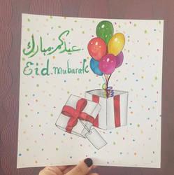 Eid Mubarak by Dpotrait