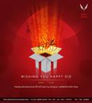 Deaya Advertising Agency - EID