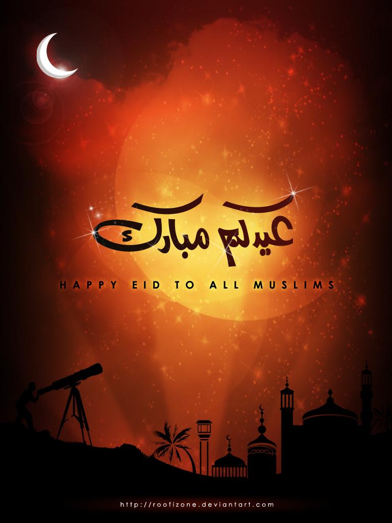 Eid Mubarak By Roofizone On Deviantart