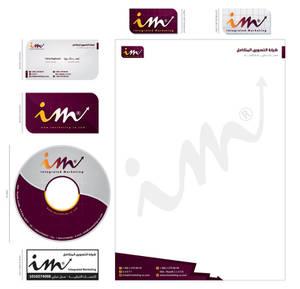 IM - logo and Stationary