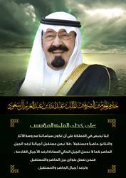 King Abdullah flyer
