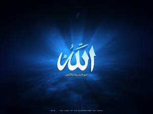 Allah .. the greatest