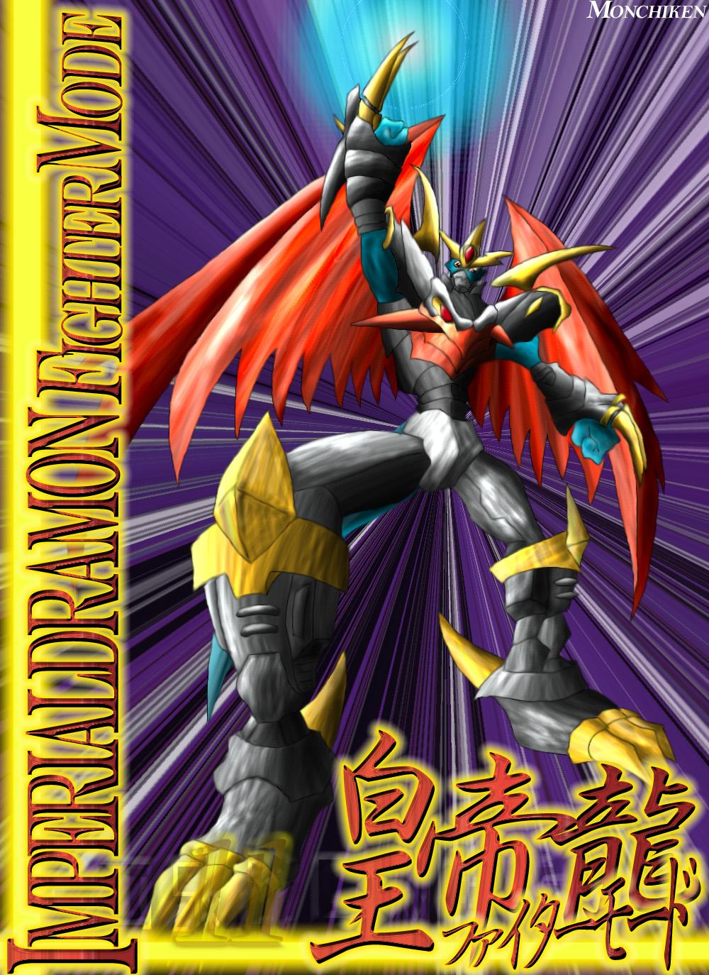 11c Imperialdramon-FighterMode by monchiken on deviantART