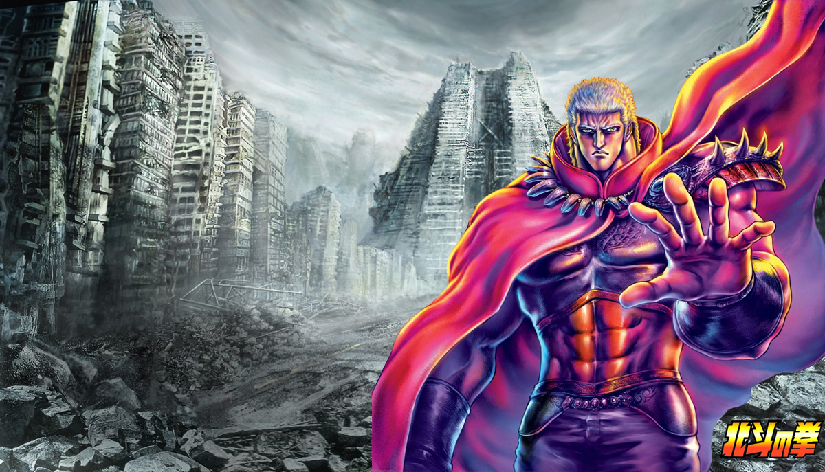 Hokuto No Ken Raoh Wallpaper By Sosakekienzle89 By Sosakekienzle89