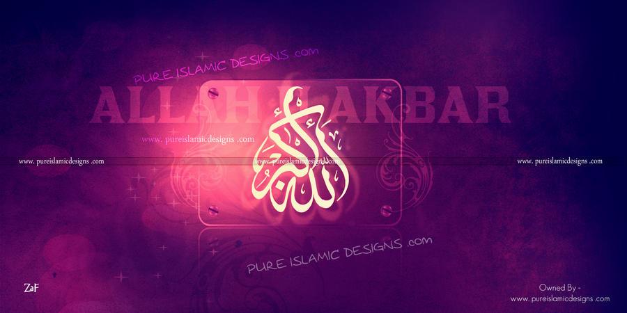 ALLAHU AKBAR By Zafarheena