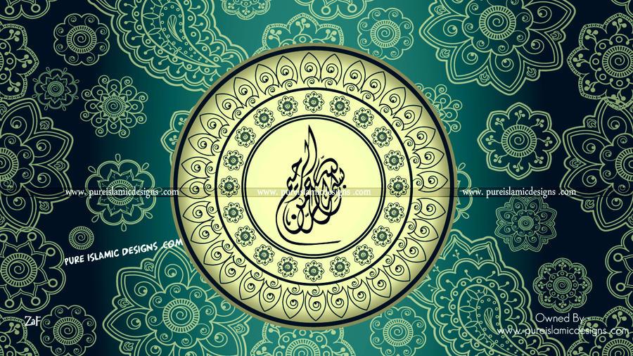 Bismillah Hir Rahmaan Nir Raheem By Zafarheena