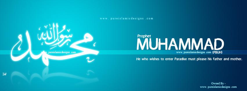 Все мусульмане должны принять сунну пророка Мухаммеда (мир ему), как пример для подражания