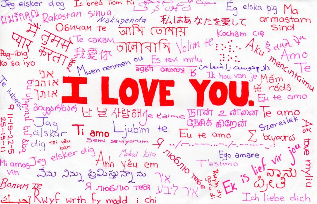 I Love You by AntiSparkleVampire