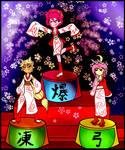 EQG Okami Goddess