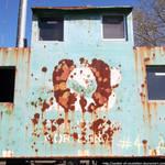 YCH - Rust ring